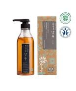 Whamisa Organic Seeds Hair Shampoo for Oily Scalp pH 4.5 500ml, 16.91 fl... - $38.17
