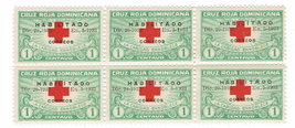 1932 Red Cross Block of 6 Dominican Republic Stamps Catalog Number 265B MNH