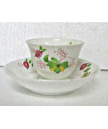 Antique Tea Bowl & Cup Saucer Polychrome Decoration Porcelain Number Mar... - $19.95