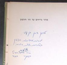 Mount Gerizim to Mount Hermon Israel Northern Battles Six Day War 1967 Book  image 3