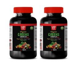 digestive health supplement - ORGANIC GREENS COMPLEX - digestive detox p... - $28.01