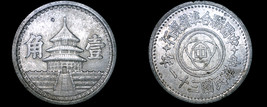 1942 YR31 Japanese Puppet States Chinese Provisional 1 Chiao World Coin ... - $29.99