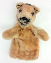 Dakin VTG Mohair Puppy Dog Hand Puppet Brown Black 1975 Realistic Chain Collar - $48.37