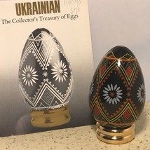FRANKLIN MINT EGG COLLECTORS TREASURY FABERGE UKRAINIAN STYLE RUSSIAN FL... - $19.21