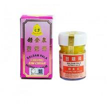 12x 14g Cheong Kim Chuan CKC Nutmeg Balm Relieve minor colds, muscle ach... - $69.10