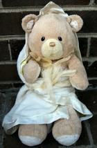 Baby Gund Nursery Swaddled Bear Lovey Security Blanket Satin Soft Plush ... - $35.99
