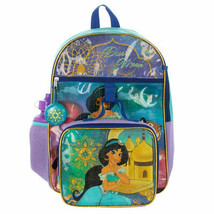 Aladdin 5-Piece Backpack Set Purple - $28.98