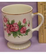 April Birthday Sweet Pea Cup Mug Made Japan White w/ Gold Edging Pink Fl... - $8.90