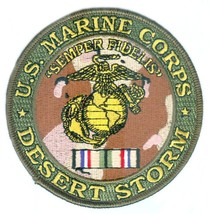 US Marine Corps Division Desert Storm Patch - $10.88