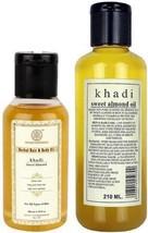 KHADI NATURAL SWEET ALMOND OIL 100 ML / 210 PURE ALMOND MASSAGE OIL - £9.66 GBP+