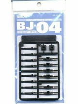 WAVE option system series BJ-04 ball joint 4mm - $5.58