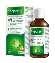 IBEROGAST 20 ml/50 ml - for Dyspepsia, Bloating, Stomach Pain and Heartb... - $14.90+