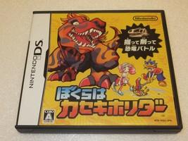 "Nintendo DS ""Super Kaseki Horider"" Game - Import JAPAN - $5.99"