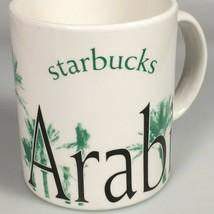 starbucks city mug Saudi Arabia coffee cup collector series - $39.99