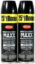2 Cans Krylon 15 Oz Cover Maxx 89106 Gloss Black Outdoor Performance Spr... - $22.99