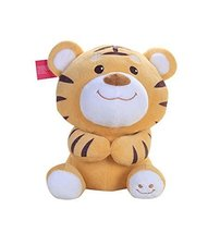 Lovely Tiger, Great Gifts for Kids Lovely Hand Hold Pillow Plush Toy