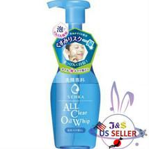 Shiseido Senka ALL Clear Oil Whip Makeup Remover Cleansing 150ml - US Seller - $14.95