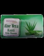 PATANJALI ALOE VERA KANTI BODY CLEANSER/Bar Soap - (100GM) - $9.99