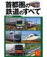 All of the Railway in the Tokyo Metropolitan Area Photo & Data Book - $26.15