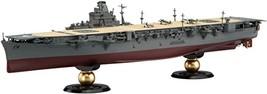 Fujimi model Falcon Showa 19 Years Full hull Full hull model Plastic model FH 40 - $74.00