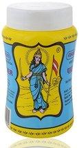 Vandevi Compounded Asafoetida Powder edible Hing 200 grams 7 oz (Pack of 3) - $34.15