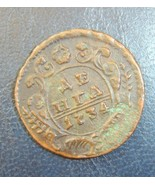 Bc9-16. Old Coin from Collection Russia Empire Russia Denga 1/2 kopecks ... - $31.49
