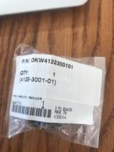 Roller 4122-0040-01 NEW QTY 1 Japan Ships N 24h - $47.50