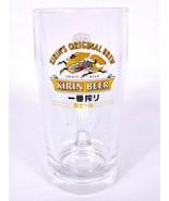 "Kirin Draft Beer Original Brew Collectible Beer Mug Glass 6.25""  - $21.28"
