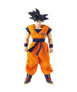Dragon Ball Figure Dimensions of Dragon Ball Figure - Son Goku - $109.90