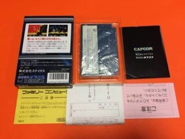 CAPCOM  2010 Street fighter  Game with box FC Used Good condition Japan G18 - $280.00