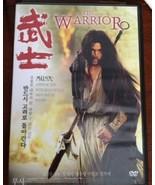 The Warrior AKA MUSA -Hong Kong RARE Kung Fu Martial Arts action movie NEW - $24.50