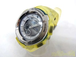 Casio G-600K G-Shock Men Watch - $199.99