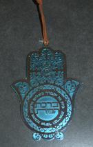 Judaica Kabbalah Home Blessing Hamsa Hebrew Turquoise Silver Plated Wall Hang image 4