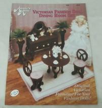 Annie's Attic Victorian Fashion Doll Dining Room Set Plastic Canvas Leaflet - $7.09