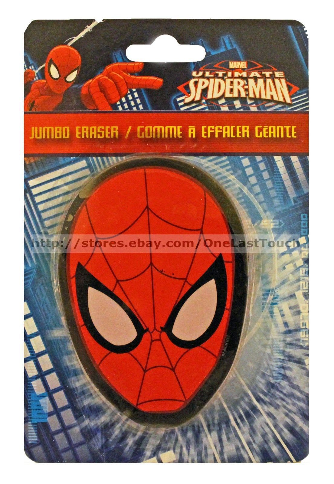 ULTIMATE SPIDER-MAN* Head Shaped JUMBO ERASER School/Office MARVEL Red (Carded)