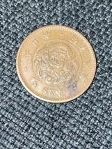 1875 Year 8 Meiji Japan Dragon 1/2 Sen Coin - $4.99