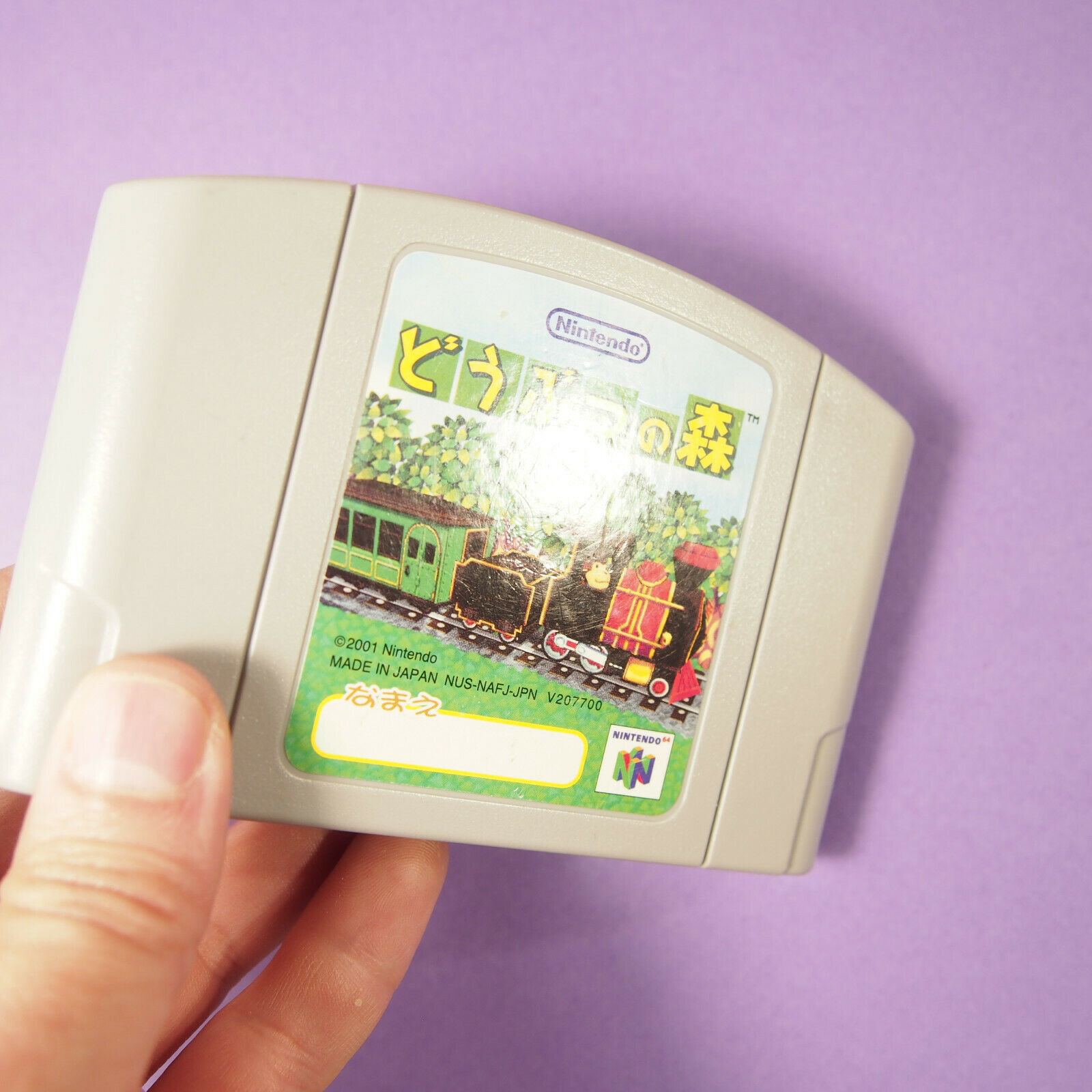 Animal Crossing / Doubutsu no Mori (Nintendo 64 N64, 2001) Japan Import image 11