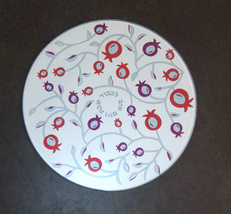 Judaica Shabbat Ve'Yom Tov Glass Trivet Hot Pot Red Aqua Pomegranate Reinforced