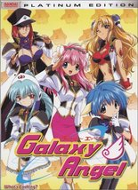 Galaxy Angel: What's Cooking DVD