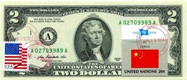 $2 DOLLARS 2013 STAMP CANCEL FLAG OF CHINA LUCKY MONEY VALUE $112.50 - $101.25