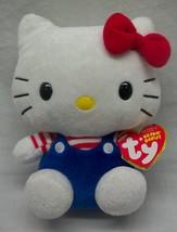 "TY Sanrio CLASSIC HELLO KITTY 5"" Plush STUFFED ANIMAL Toy NEW - $14.85"