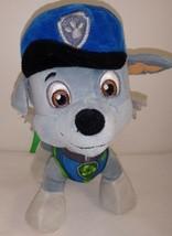 "Paw Patrol Plush Rocky Ultimate Rescue 8"" stuffed animal Spin Master - $14.24"