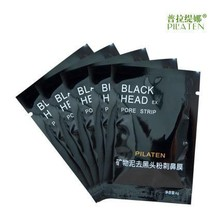 25pcs Pilaten charcoal blackhead removal mask Pore Cleanser For Nose And Facial  - $11.40