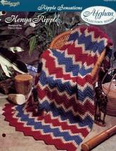 Crochet Pattern - Kenya Ripple - The Needlecraft Shop - Ripple Sensations - $1.50
