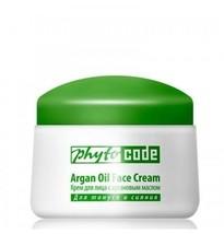 Tiande Phytocode Argan Oil Face Cream,SPF 9,20- 50g - $22.76