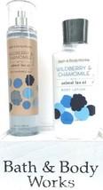 Bath & Body Works Wildberry & Chamomile Body Mist & Body Lotion Gift Set... - $22.28