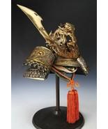 Japanese Samurai Helmet -Great Dragon- with a mask Rare 源氏兜 - $470.45