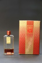 Vintage 1940s Essence L'aimant By Coty #295A Paris France .40oz Original Box - $24.06