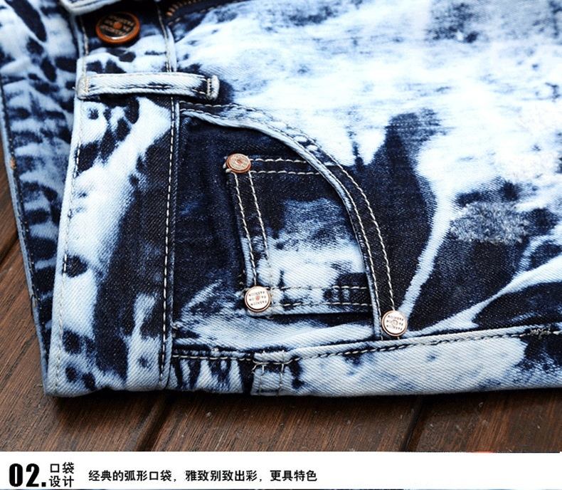 Nostalgic Men 's Jeans Holes Patch Slim Straight Jeans Retro Fashion Tide Pants