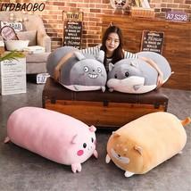 Giant Corner Bio Pillow Japanese Animation Stuffed Plush Baby Cartoon To... - $51.70